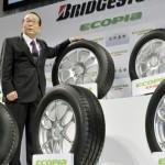 Bridgestone : Bénéfice en hausse et chiffre d'affaires en baisse